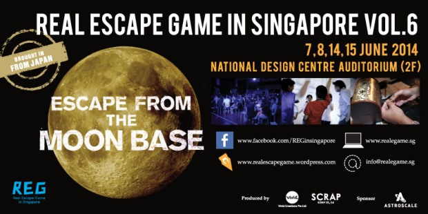escape-from-the-moon-base-singapore.jpg
